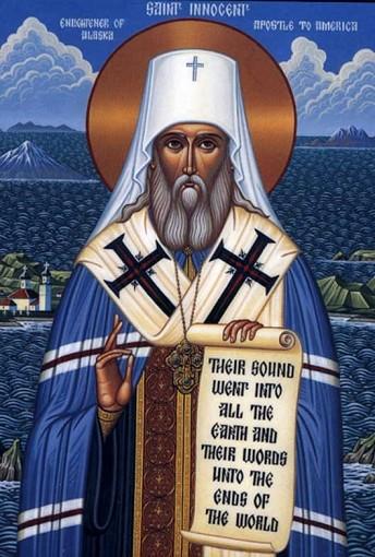 St Innocent of Alaska